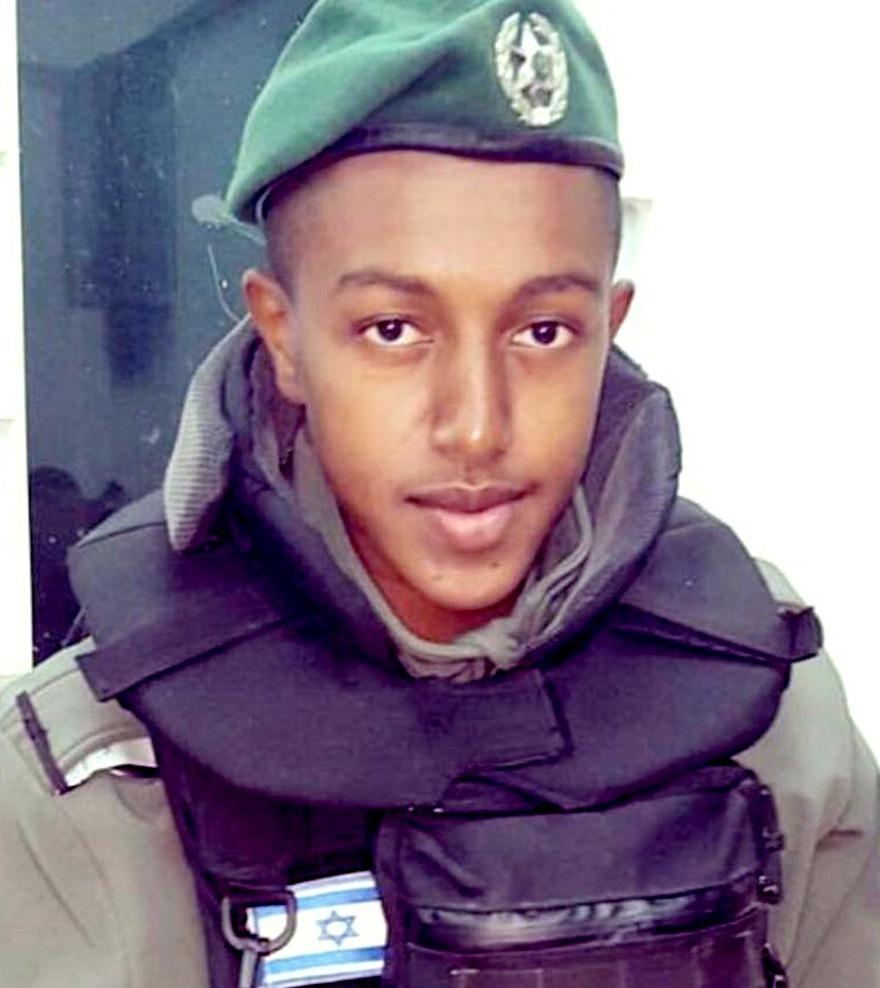 border policeman